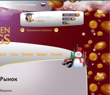 http://s4.uploads.ru/t/VpBIJ.png