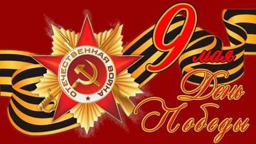http://s4.uploads.ru/t/VqGZ3.jpg