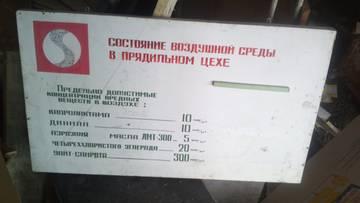 http://s4.uploads.ru/t/VrF0q.jpg