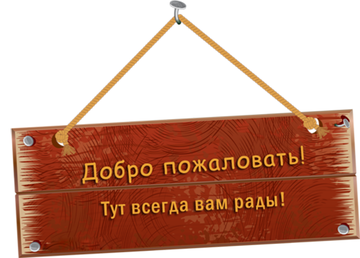 http://s4.uploads.ru/t/W9jHU.png