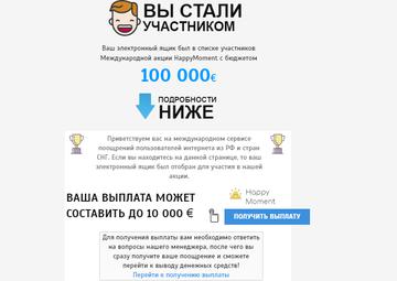 http://s4.uploads.ru/t/WCmpT.png