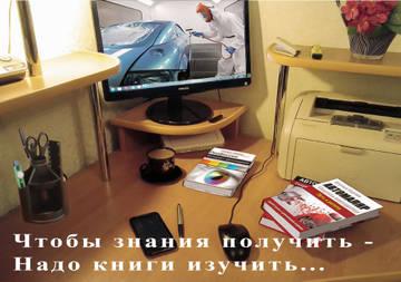 http://s4.uploads.ru/t/WD1iC.jpg