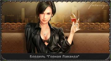http://s4.uploads.ru/t/WFeoU.jpg