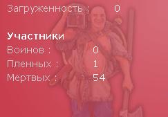 http://s4.uploads.ru/t/WM1hK.png