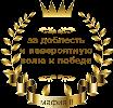 http://s4.uploads.ru/t/WPyY4.png