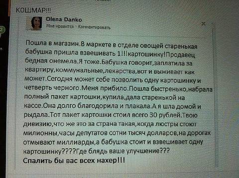 http://s4.uploads.ru/t/WR2Bf.jpg