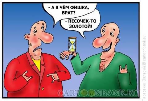 http://s4.uploads.ru/t/WREcQ.jpg