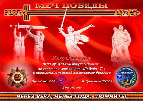 http://s4.uploads.ru/t/Wd79g.jpg