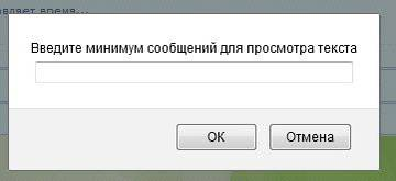 http://s4.uploads.ru/t/We7g0.jpg