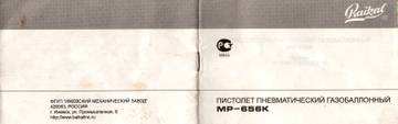 http://s4.uploads.ru/t/WiumK.jpg