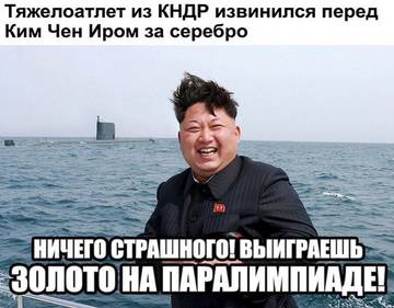 http://s4.uploads.ru/t/Wln2f.jpg