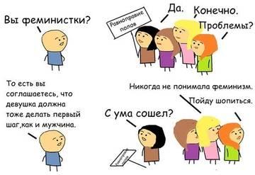 http://s4.uploads.ru/t/WloYE.jpg