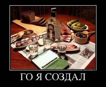 http://s4.uploads.ru/t/Wm1Nr.jpg