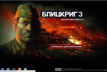 http://s4.uploads.ru/t/WoNXE.jpg