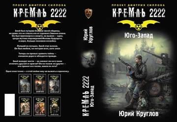 http://s4.uploads.ru/t/Wt0C3.jpg
