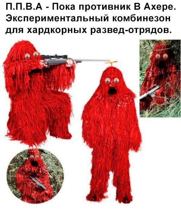 http://s4.uploads.ru/t/Wt54O.jpg
