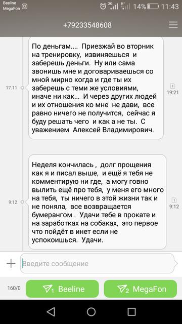 http://s4.uploads.ru/t/WwtOb.png