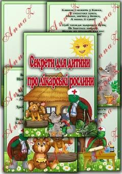 http://s4.uploads.ru/t/Wzjvg.jpg