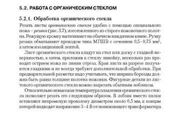 http://s4.uploads.ru/t/X31q7.jpg