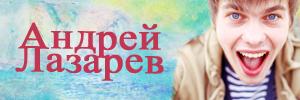http://s4.uploads.ru/t/X4gGi.png