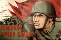 http://s4.uploads.ru/t/X8UP7.jpg