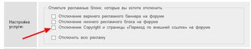 http://s4.uploads.ru/t/XA03W.png