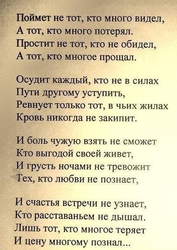 http://s4.uploads.ru/t/XABnK.jpg