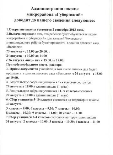 http://s4.uploads.ru/t/XCxKe.jpg