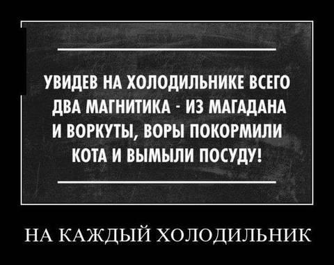 http://s4.uploads.ru/t/XITVi.jpg