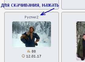 http://s4.uploads.ru/t/XS3D9.jpg
