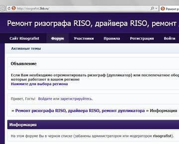 http://s4.uploads.ru/t/XT0r5.jpg