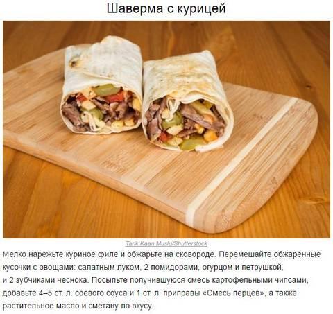http://s4.uploads.ru/t/XVwNA.jpg