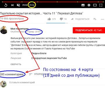 http://s4.uploads.ru/t/Xcfnl.jpg