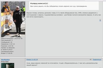 http://s4.uploads.ru/t/XmYvd.png
