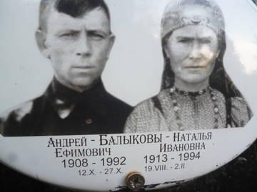 http://s4.uploads.ru/t/Xpks6.jpg