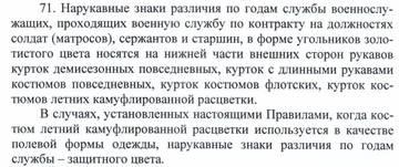 http://s4.uploads.ru/t/XvxiN.jpg