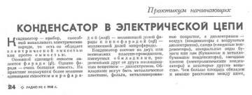 http://s4.uploads.ru/t/Y5k0b.jpg