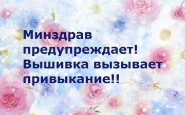 http://s4.uploads.ru/t/Y65uG.jpg