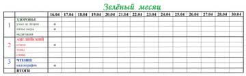 http://s4.uploads.ru/t/YAJre.jpg