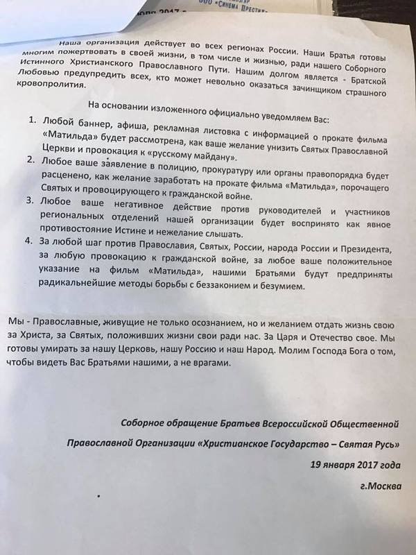 http://s4.uploads.ru/t/YHh2o.jpg