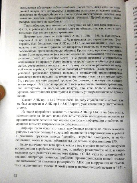 http://s4.uploads.ru/t/YXc02.jpg