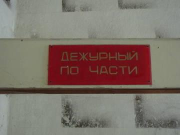 http://s4.uploads.ru/t/YdJUo.jpg