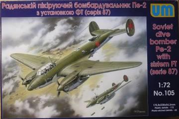http://s4.uploads.ru/t/YfFqR.jpg