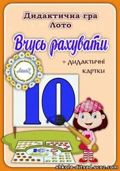 http://s4.uploads.ru/t/YiAhK.jpg