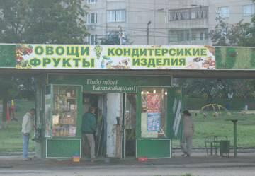http://s4.uploads.ru/t/YkMvN.jpg
