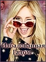 http://s4.uploads.ru/t/YlKtI.png