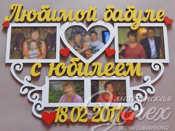 http://s4.uploads.ru/t/Yo4Qv.jpg