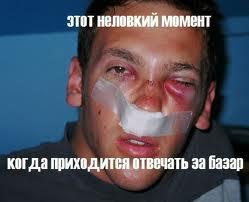 http://s4.uploads.ru/t/YoIsv.jpg