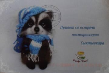 http://s4.uploads.ru/t/Yug6k.jpg