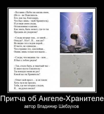 http://s4.uploads.ru/t/Z3NUk.jpg